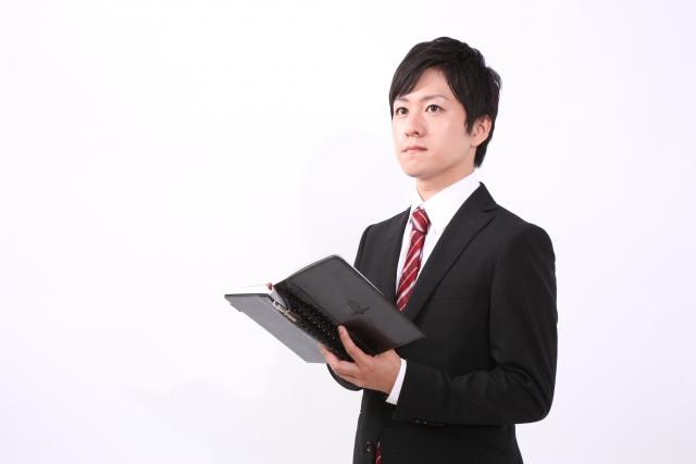 【6つの疑問】経営コンサルタントになるために必要なものは何か?