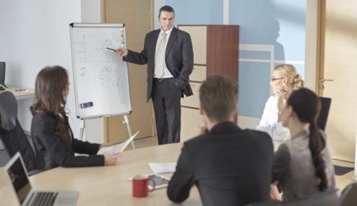 PMOはつまらない?現役コンサルが教える!PMOの全て