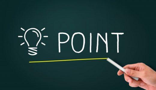 簡単5ステップ!議事録の書き方の基本