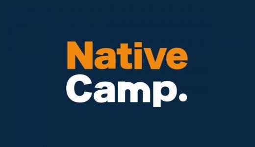 【レビュー】Native Campを実体験してきたので、特徴・料金などをまとめてみました
